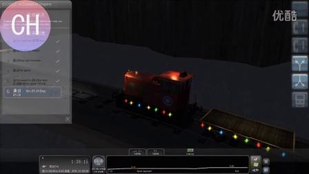 ★超凡教你开火车系列☆我的玩具小火车第二任务