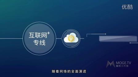 中国电信专线+CDMA+ 5min