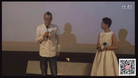 电影《冬》7月6号上映发布会