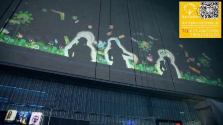 2014武汉珞珈创意体验城开业活动互动光影秀工程_H264高清_1280x720