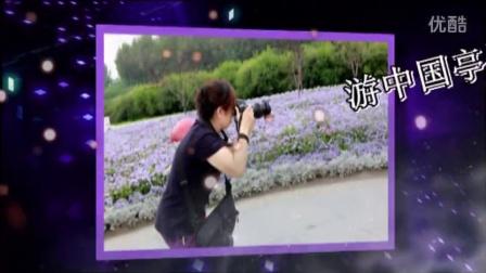 2016游中国亭园