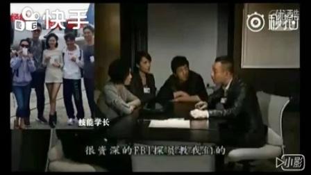 关于宋哲和马蓉,我们看下FBI犯罪心理学家如何解释站姿问题