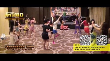 """2016第三届GWBD""""舞出我人生""""全球东方舞艺术节全程精彩花絮宣传片"""