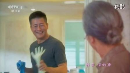 电视剧《家有喜妇》片尾曲《相遇》