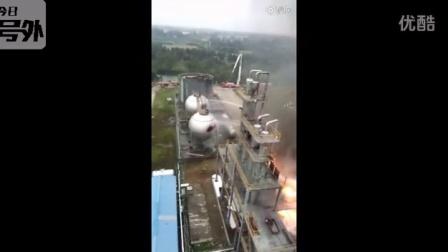 山西省清徐县一化工厂五千立方的苯罐今日下午3点40左右发生大爆炸