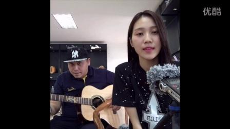 【郝浩涵梦工厂】吉他弹唱 旅行的意义(林小可)