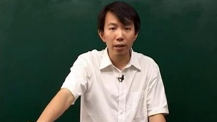 高一数学-课堂实录01-01 集合的含义与表示方法