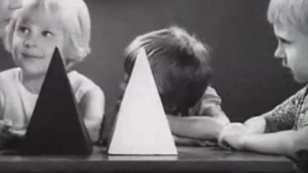 Я и другие (СССР, 1971)