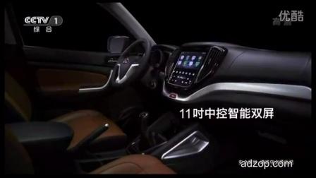长安CX70新生代运动大7座汽车高清广告