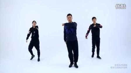 王广成广场舞 - 吓死宝宝了