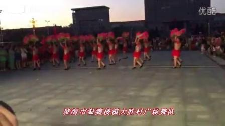 广场舞《最炫民族风》 扇子舞   表演者:凌海市温滴楼镇大胜村广场舞队