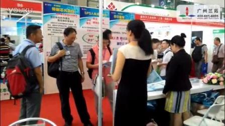 三拓相邀——2016亚洲智能卡技术与采购展览会