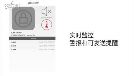 INSPIRE SMARTLIFE SL5 WIFI温度感应器