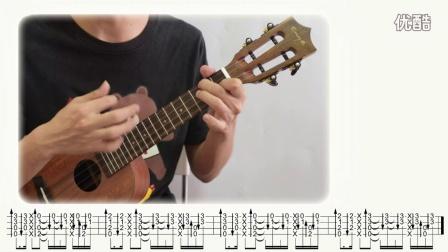 《乌克丽丽》周杰伦 尤克里里弹唱教学【桃子鱼仔ukulele教室】