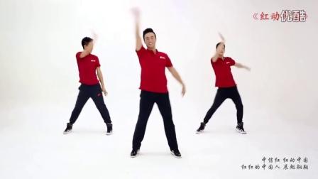 王广成广场舞 - 红动中国