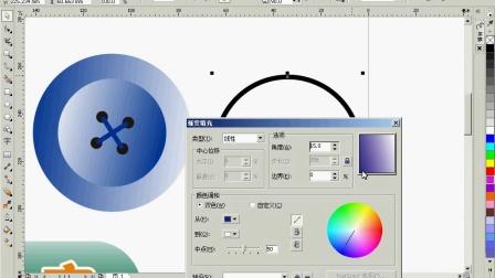 corelDRAW X5 视频教程 入门到精通第十三节