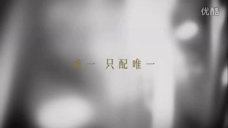 蔡司ZEISSx 溥儀PUYI - 高端鏡片科技新突破