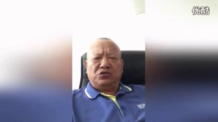 王宝强离婚 老江湖如此发话_高清