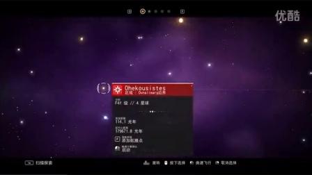【云哥热游】无人深空娱乐解说直播2期