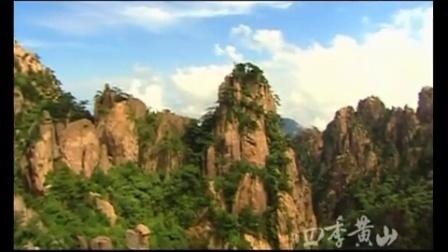 5A旅游景区 安徽黄山风景区