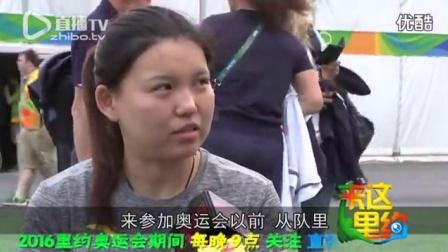 里约奥运会 中国首金张梦雪---直播TV_高清