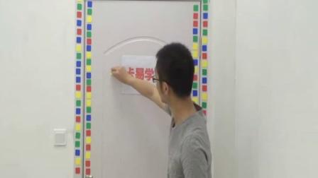 哪里有字的笔画笔顺,识字卡,园本课程 - 幼儿园教学 - 幼儿园教育-卡易学贴片