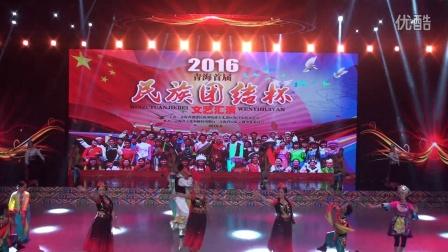 """2016青海首届""""民族团结杯""""文艺汇演舞蹈《和谐家园》"""