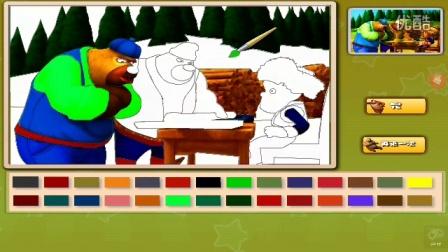 熊出没  熊出没涂鸦。如何给图片填色