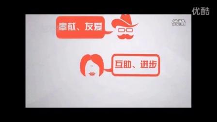 平顶山工业职业技术学院青年志愿者协会2016年招新宣传片