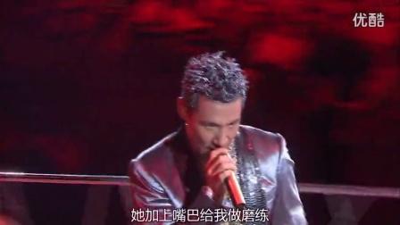 饿狼传说-张学友光年世界巡迴演唱会