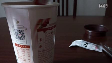 香飘飘奶茶红豆味。最后忘盖盖子了,请米娜见谅。(求订阅~求观注)