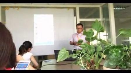 钉钉培训视频-青岛李齐超