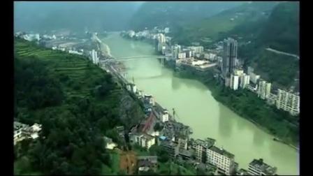 5A旅游景区 重庆 武隆天坑