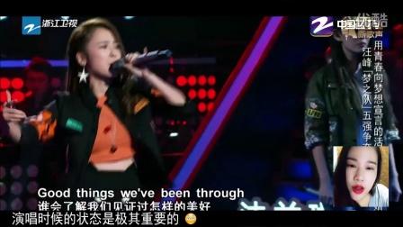 麻辣点评《中国新歌声》第六期 汪峰组 刘雪婧PK徐歌阳