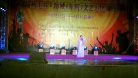 """""""共圆中国梦""""聊城市优秀青年歌手大型演唱会:女生独唱《最美是你》《峡江情歌》王岩"""