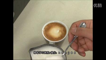 花式咖啡是什么_学咖啡的学校_花式咖啡的种类