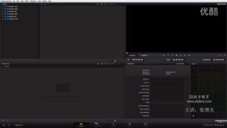 张增光调色教程:达芬奇9快速上手教程01新用户建立和工程配置