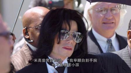 【纪录片】迈克尔杰克逊:天王一生(下)