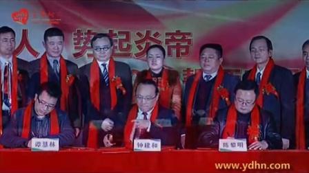 炎帝生物百年树人宣传片
