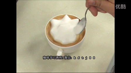 咖啡甜点师培训_甜点咖啡_花式咖啡材料