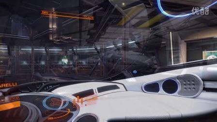 [Gamescom2016] 精英危险2.2 科技型空间站上线