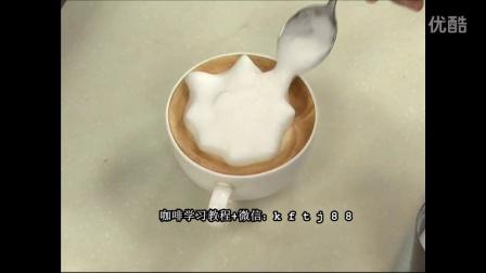 两岸咖啡培训_意式咖啡拉花图_花式咖啡做法视频