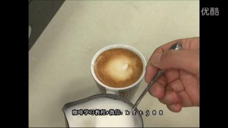 刘清咖啡培训学校怎么样_咖啡职业培训_哪里学咖啡好