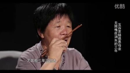 王宝强妈妈说给宝强的一句话 感动数亿人