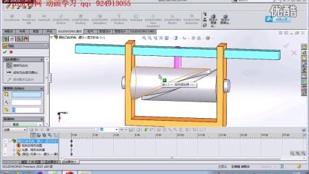 第12节课程-圆柱凸轮机构