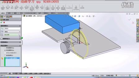 第10节锯床锯木动画教程
