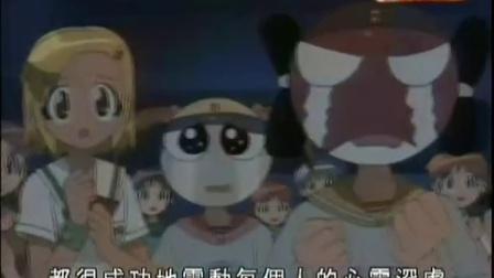 军曹082 (KTKKT_COM|粤语动画)