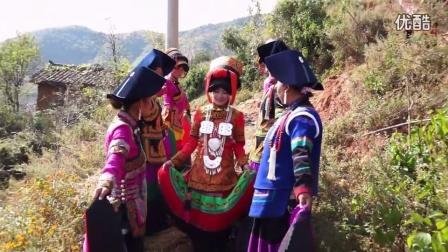 彝族结婚彝族婚礼彝族电影创意婚礼阿说克呷尔古伍加婚礼录像上集