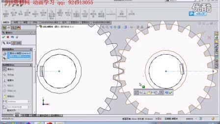 第13节齿轮传动动画