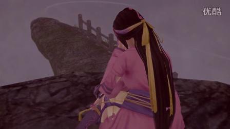 《仙剑奇侠传六》游戏剧情视频-官方版 第四十六集